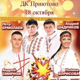 Концерт артистов чувашской эстрады г.Чебоксары