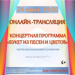 24 ИЮЛЯ II 19.00 II YOUTUBE-КАНАЛ