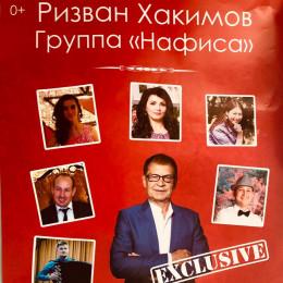 16.04 ⚡ДК р.п Приютово ⚡16.04