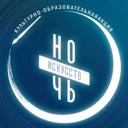3 НОЯБРЯII 19.00 II Youtube-канал МАУК ДК р.п.Приютово