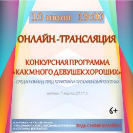 10 ИЮЛЯ II 19.00 II YOUTUBE-КАНАЛ