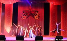 Праздничный концерт «Мужество, доблесть и честь»