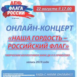 22 АВГУСТА II 17.00 II YOUTUBE-КАНАЛ
