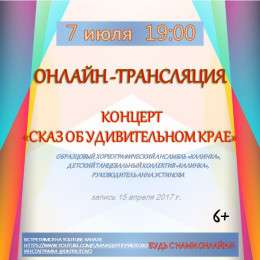 7 ИЮЛЯ II 19.00 II YOUTUBE-КАНАЛ
