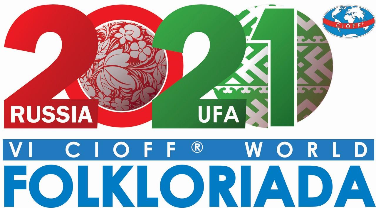 2021 Фольклориада